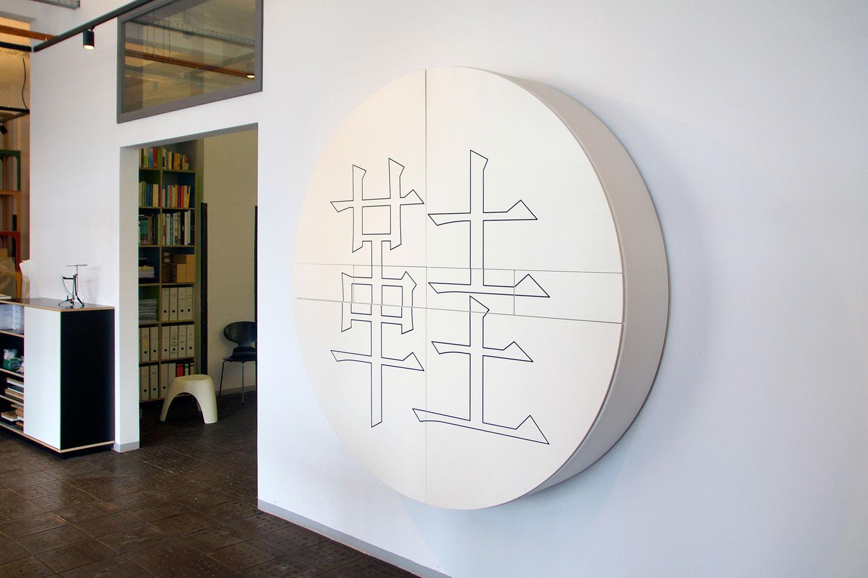 Weinkath-Möbeldesigner